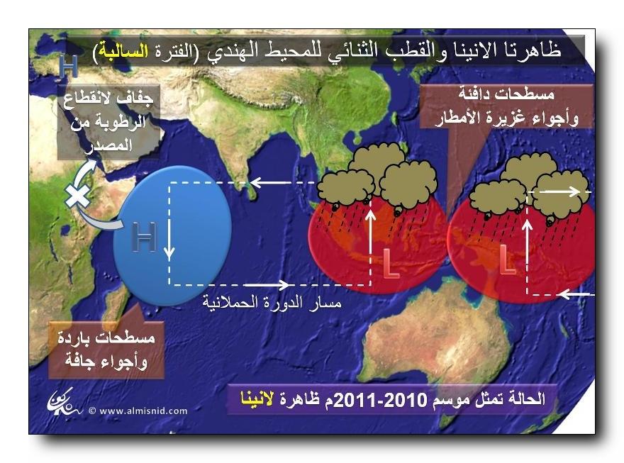 مِرْبَعَانِيَّةُ (2010-2011) وَالتَّنَبُؤاتِ الجَوْيَّةِ بالصور والخرائط M-4.jpeg